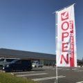 福島県内スーパーマーケット新規出店情報のまとめ【県中地域】