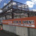 ザ・ビックエクスプレス富田店、2018年冬のオープンに向けて建設中!!