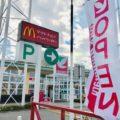 福島県内スーパーマーケット新規出店情報のまとめ【いわき地域】
