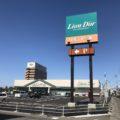 リオンドール千石店が2018年9月13日にオープンしたので行ってきた!