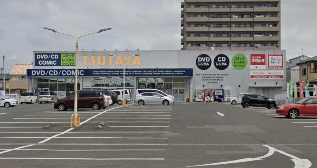 旧TUTAYA福島西口店