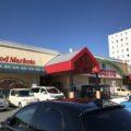 「マルト 平尼子店」が店舗建替えの為一時閉店します