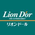 リオン・ドール年末年始営業時間