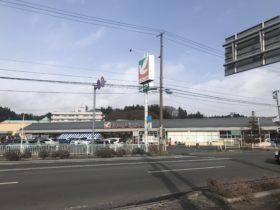 ヨークベニマル二本松インター店