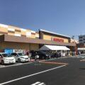 マルトSC平尼子店のオープン当日に行ってきた!