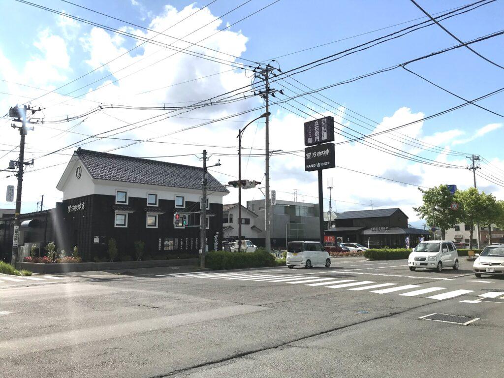 星乃珈琲郡山店