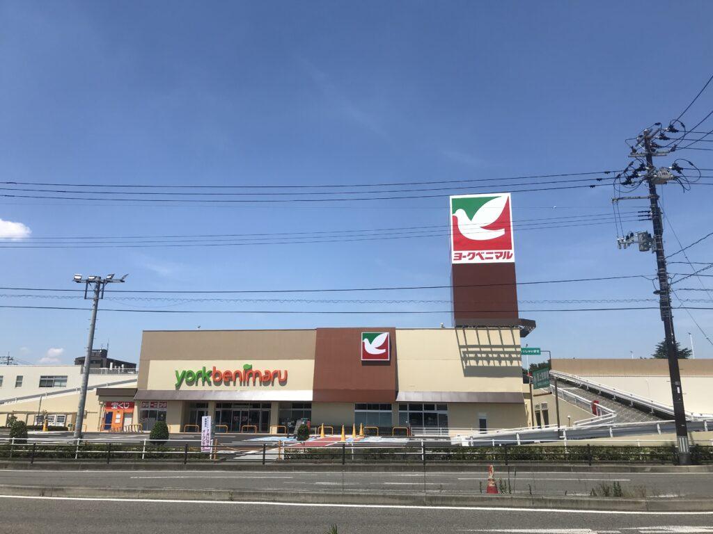 ヨークベニマル南福島店