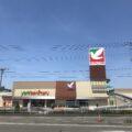 ヨークベニマル南福島店が7月21日(水)リニューアルオープン予定!