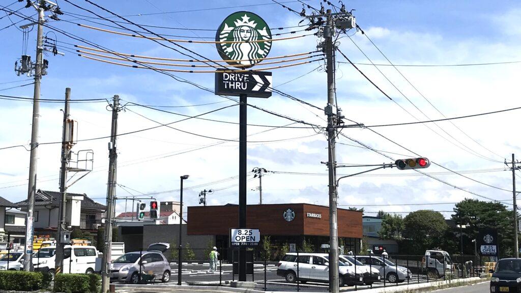 スターバックスコーヒー郡山並木店