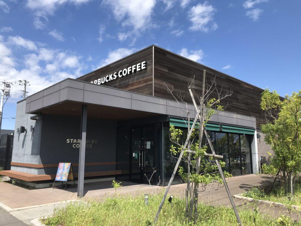 スターバックスコーヒー郡山安積店