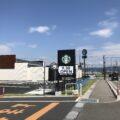 スターバックスコーヒー「カインズ会津若松店」が9月30日グランドオープン!