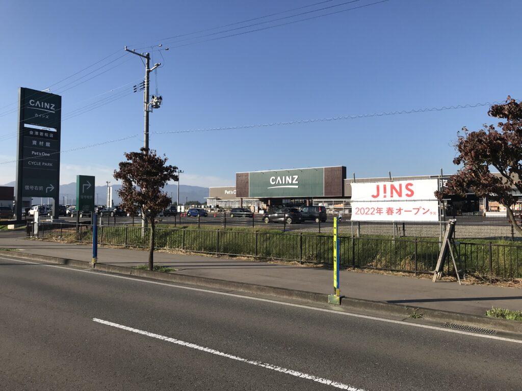 JINSカインズ会津若松店(仮称)