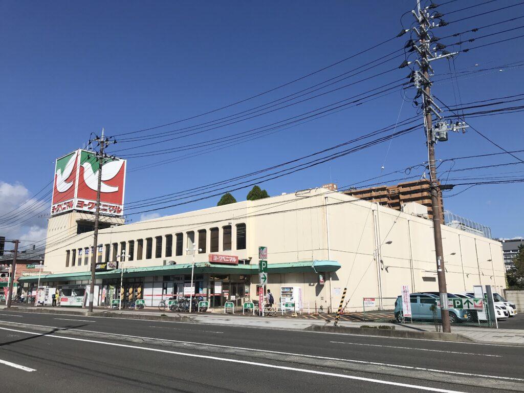 ヨークベニマル浜田店