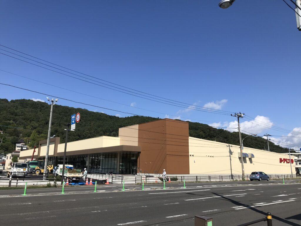 ヨークベニマル入江町店